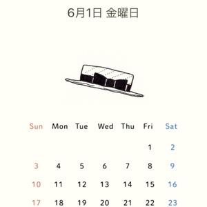Littlelu 6月ロック画面カレンダー