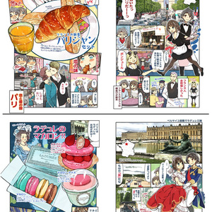 世界でいっしょにゴハン食べたいッ・総集編第3集「北欧オーロラ・ヨーロッパ編」