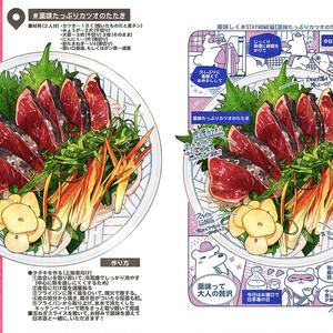 おうちレシピ【ガーリック】で#美味しくSTAYHOME本