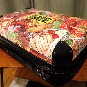 飯テロ・スーツケース【verグラフィカル】