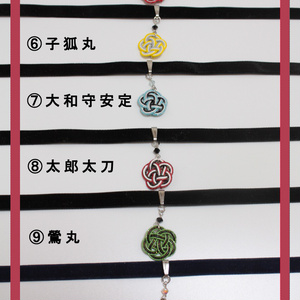 【刀剣乱舞】キャラクターイメージチョーカー-結-