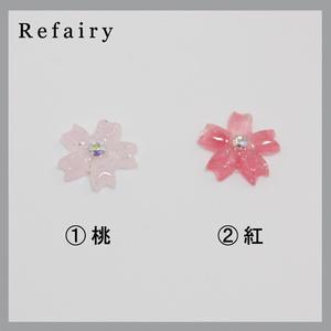 【刀剣乱舞】キャラクターイメージイヤリング(ピアス)-誉桜-