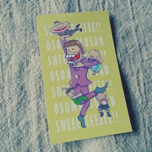 イヤミとシェー!メッセージカード