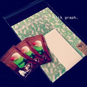クリームソーダシロクマ(クリア) レターセット