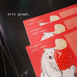 いちごクリームシロクマ(クリア) レターセット(送料込)