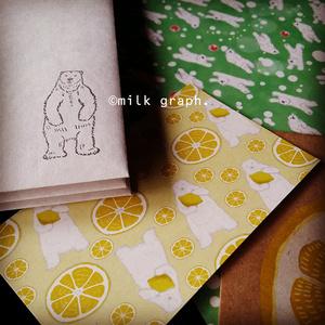 夏のレターセット(レモン)