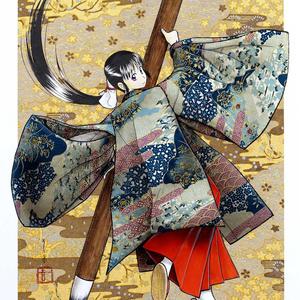 マンガ「筆神」のためのイメージボード① 2000年制作 コラージュ・直筆彩色 オリジナル1点