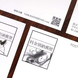 画集未掲載絵画作品ポストカードセット 普通ハガキサイズ5枚+A5大判ハガキサイズ3枚