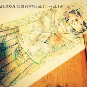 PIXIV FANBOX配信曲素材集vol.14~vol.19