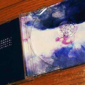 泣かない - ピアノ曲集 -☆残部僅か