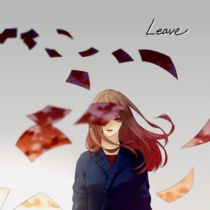 【ダウンロード版】Leave