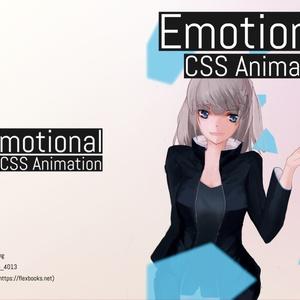 Emotional CSS Animation