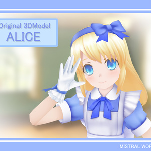 オリジナル3Dモデル『アリス』 VRC可