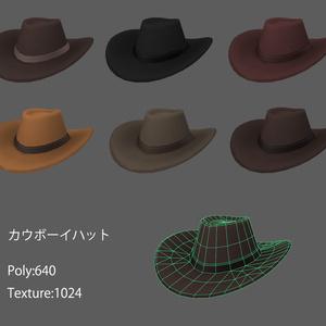 帽子セット1(8月31日まで値引き)