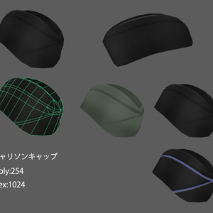 帽子セット1