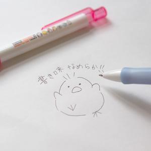 どうぶつさんボールペン