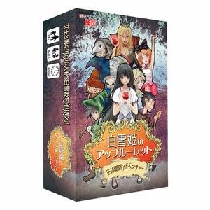 GOTTA2CAFE 存続カンパ商品《オンライン対戦用》白雪姫のアップルーレット ユドナリム素材セット
