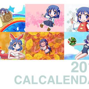 2019キャルカレンダー