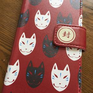 【Android用・赤】狐面パターン柄手帳型ケース