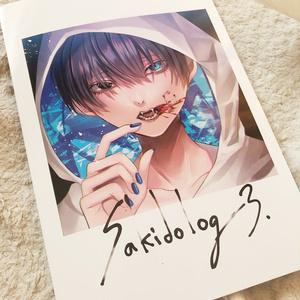 【イラスト本】sakidolog3