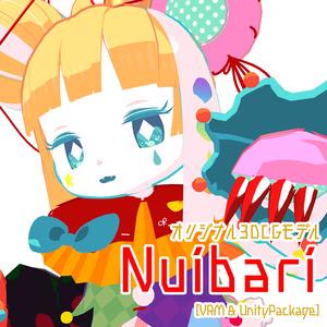[VRM&Unitypackage]Nuibari