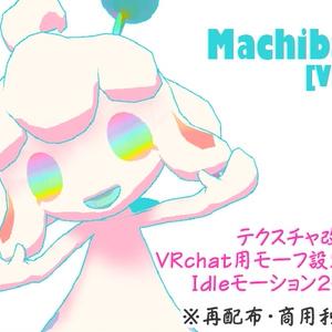 [VRM]Machibari