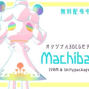 [VRM&Unitypackage]Machibari