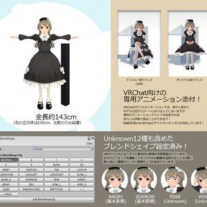 [VRM&Unitypackage]Hyoko