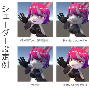 [VRM&Unitypackage]Isadora