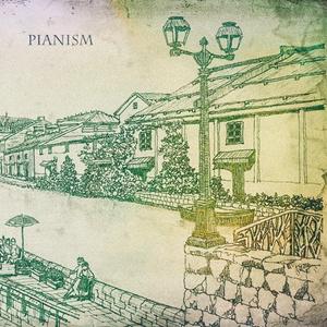 PIANISM(CD版)