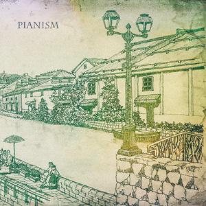 PIANISM(DL版)