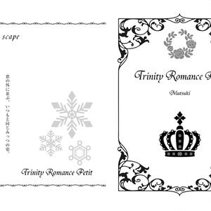 Trinity Romance Petit