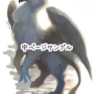 Theme:Griffin