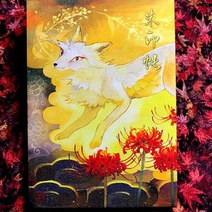 四花金狐の御朱印帳