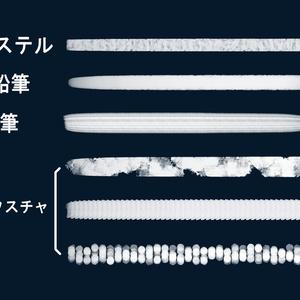 テクスチャブラシ&特殊ブラシセット【photoshop用】