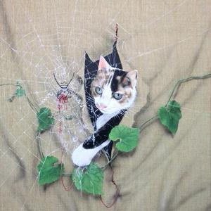 領域;こがね蜘蛛と猫