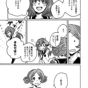 【無料公開】風に薫るダファディルイエロー