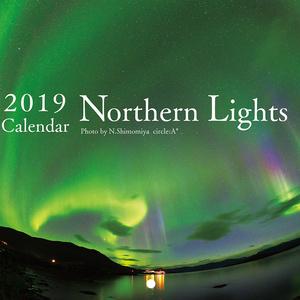 2019年オーロラカレンダー+Railstar vol.7セット