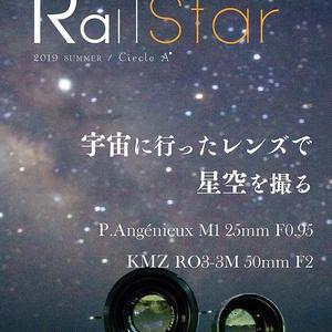 Railstar vol.8