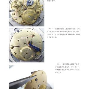 Antique Watch Overhaul Handbook 6