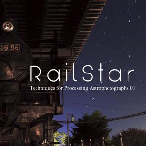 RailStar vol.1