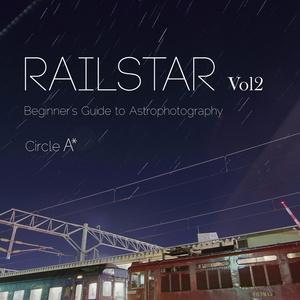 RailStar vol.2