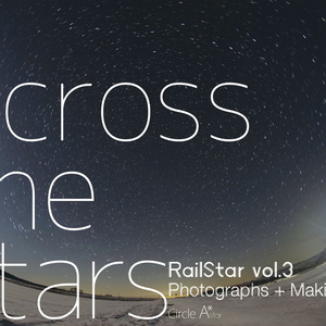RailStar vol.3 - Across the Stars