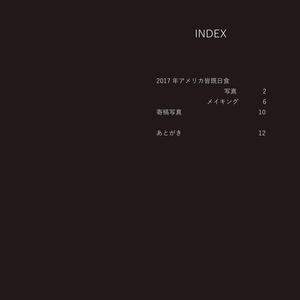 (冊子+DL版) Railstar vol.5