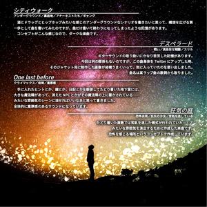 【音源素材】卓の選曲に困らない為のBGM集/現代あたりの時代で割と普通の人間がウロウロするやつ