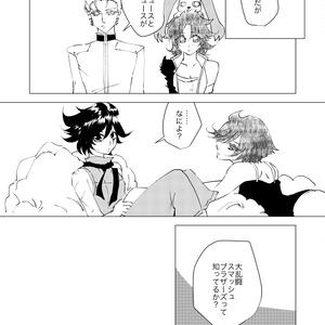 虹色エレジー