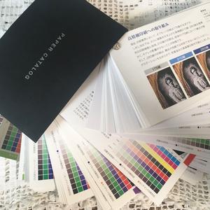 プロのデザイナーが同人誌の表紙デザインをお手伝い!