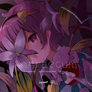 Angraecum【CD版】