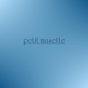 petit musette(ダウンロード楽譜)