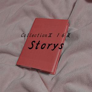 Collection Ⅹ 16夏「Storys」(ダウンロード音源)